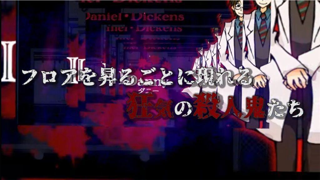 f:id:tatsutatsu2150:20210422091046j:plain
