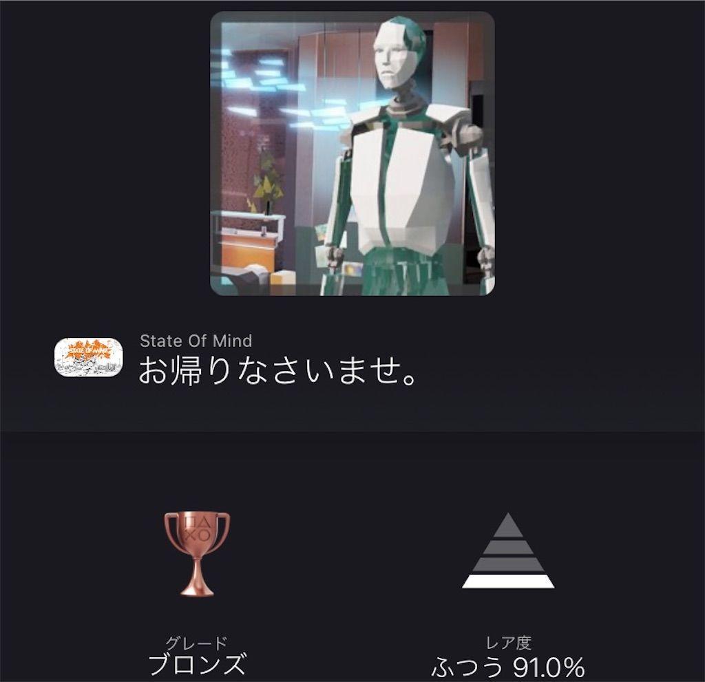 f:id:tatsutatsu2150:20210424012951j:plain