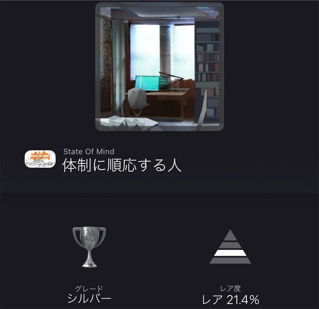 f:id:tatsutatsu2150:20210424024724j:plain