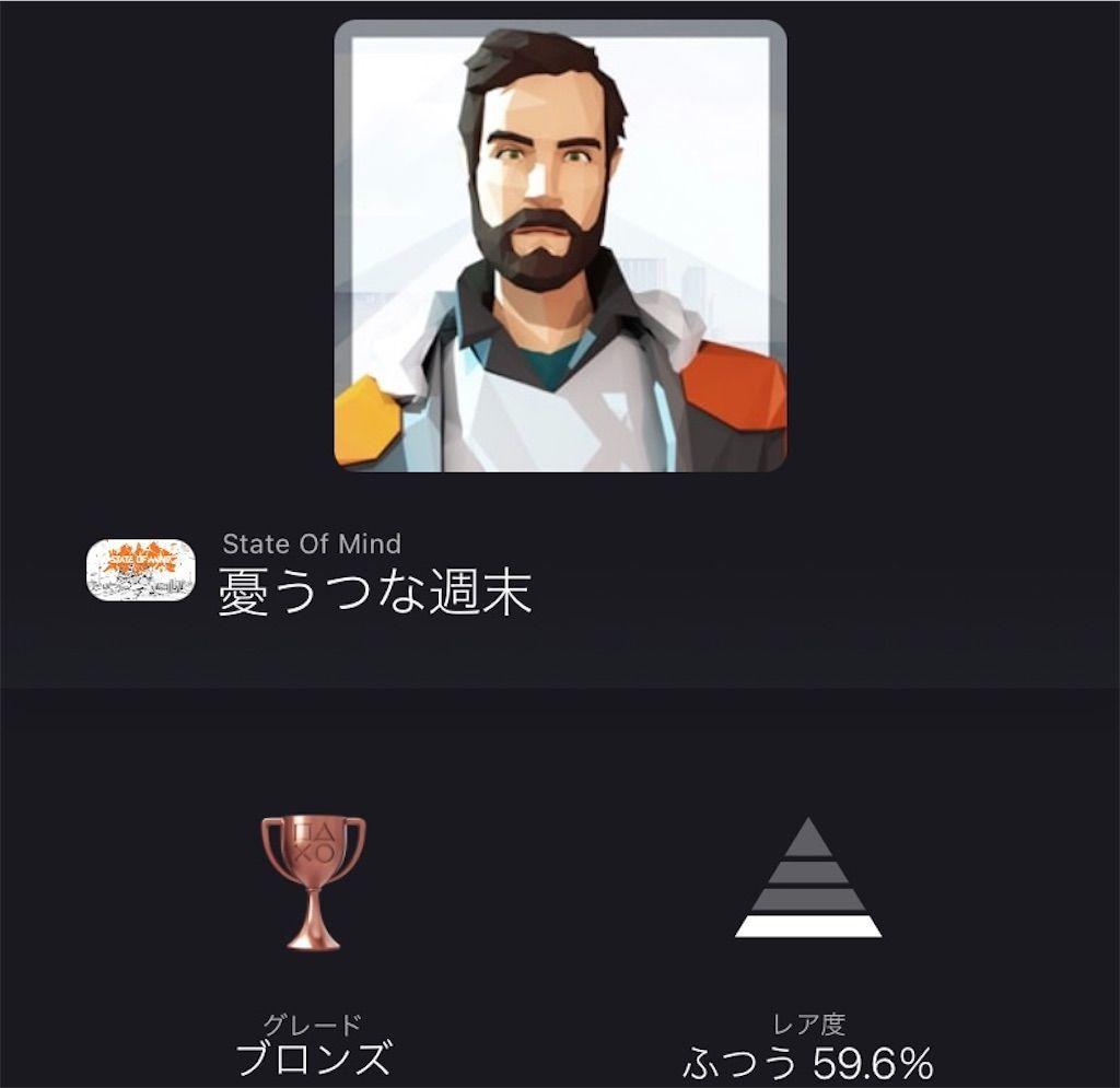 f:id:tatsutatsu2150:20210424031211j:plain