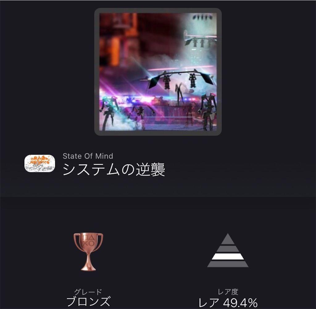 f:id:tatsutatsu2150:20210424040535j:plain