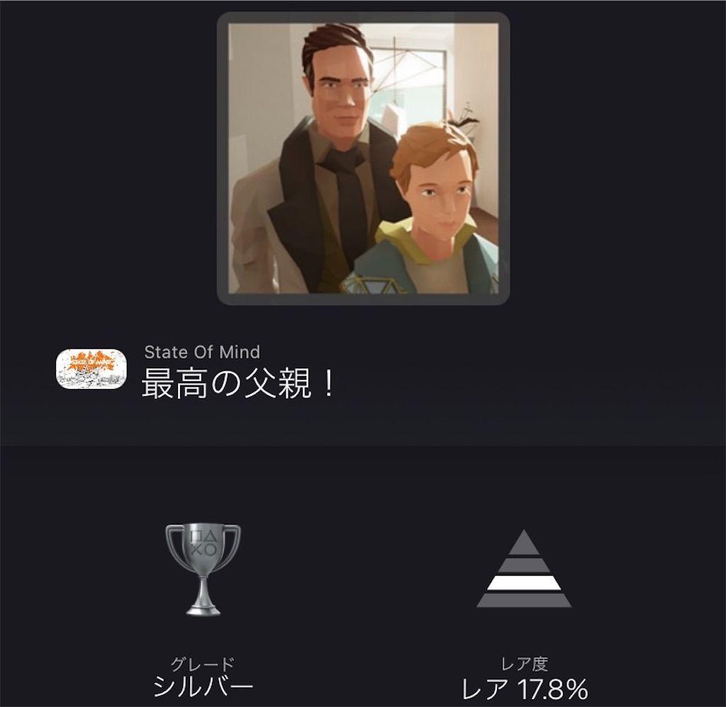 f:id:tatsutatsu2150:20210424054124j:plain