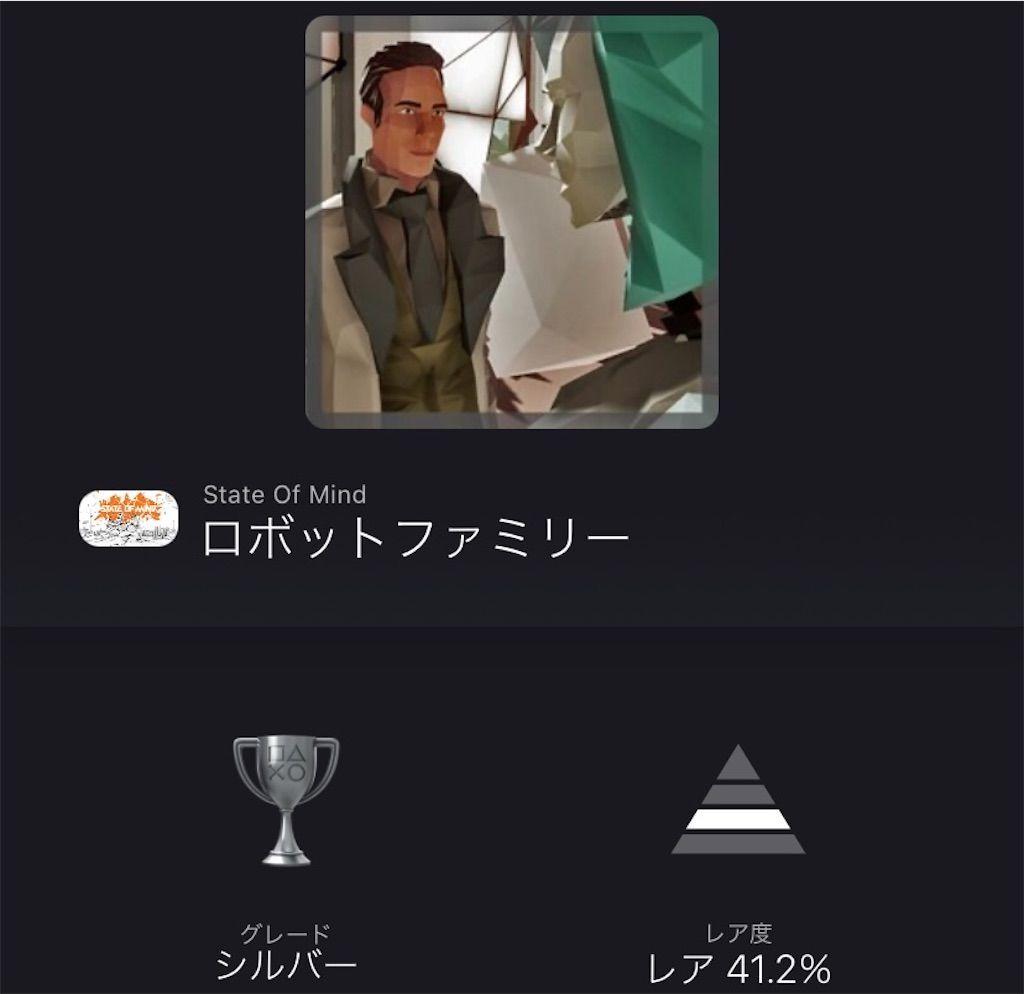 f:id:tatsutatsu2150:20210424075055j:plain