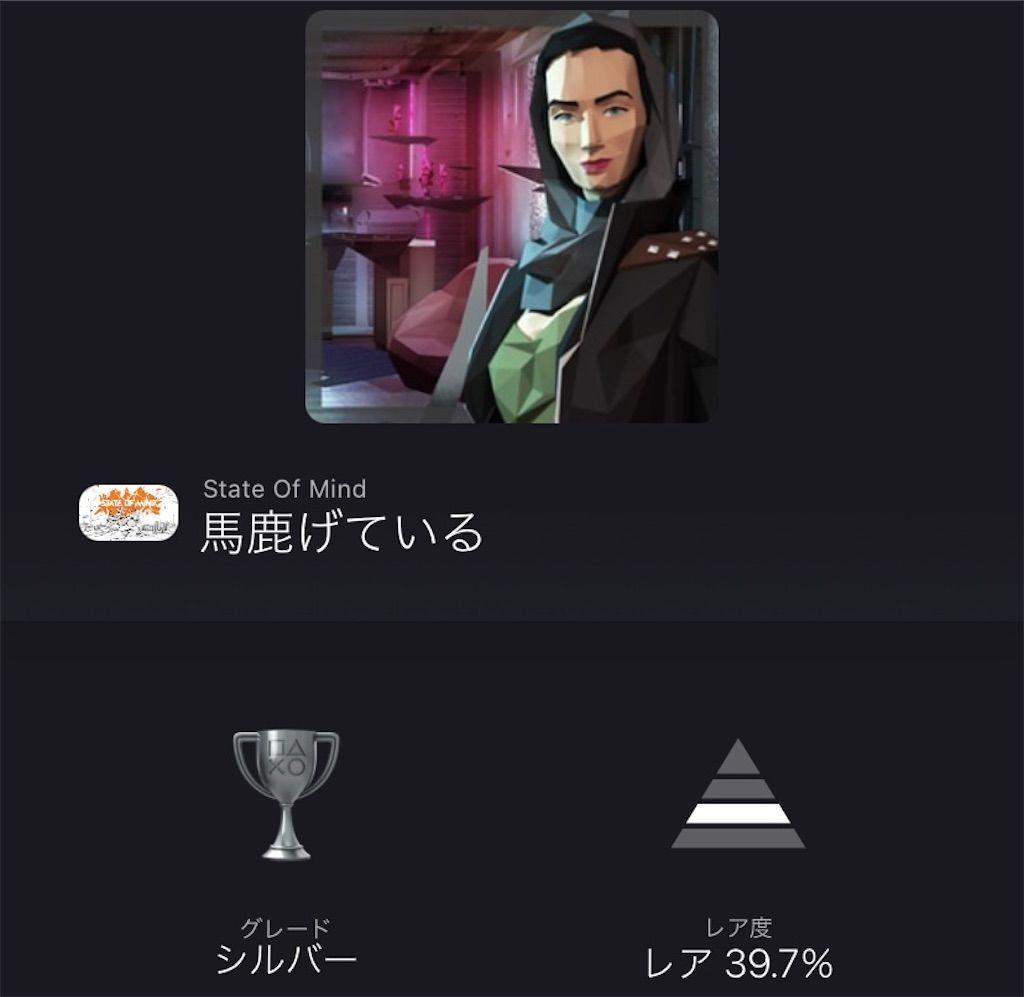 f:id:tatsutatsu2150:20210424085850j:plain