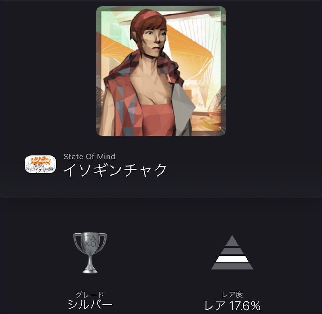 f:id:tatsutatsu2150:20210425072338j:plain