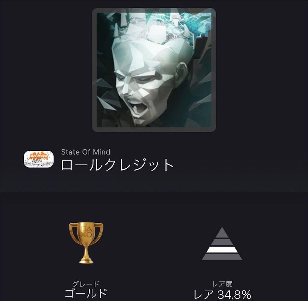 f:id:tatsutatsu2150:20210425092820j:plain