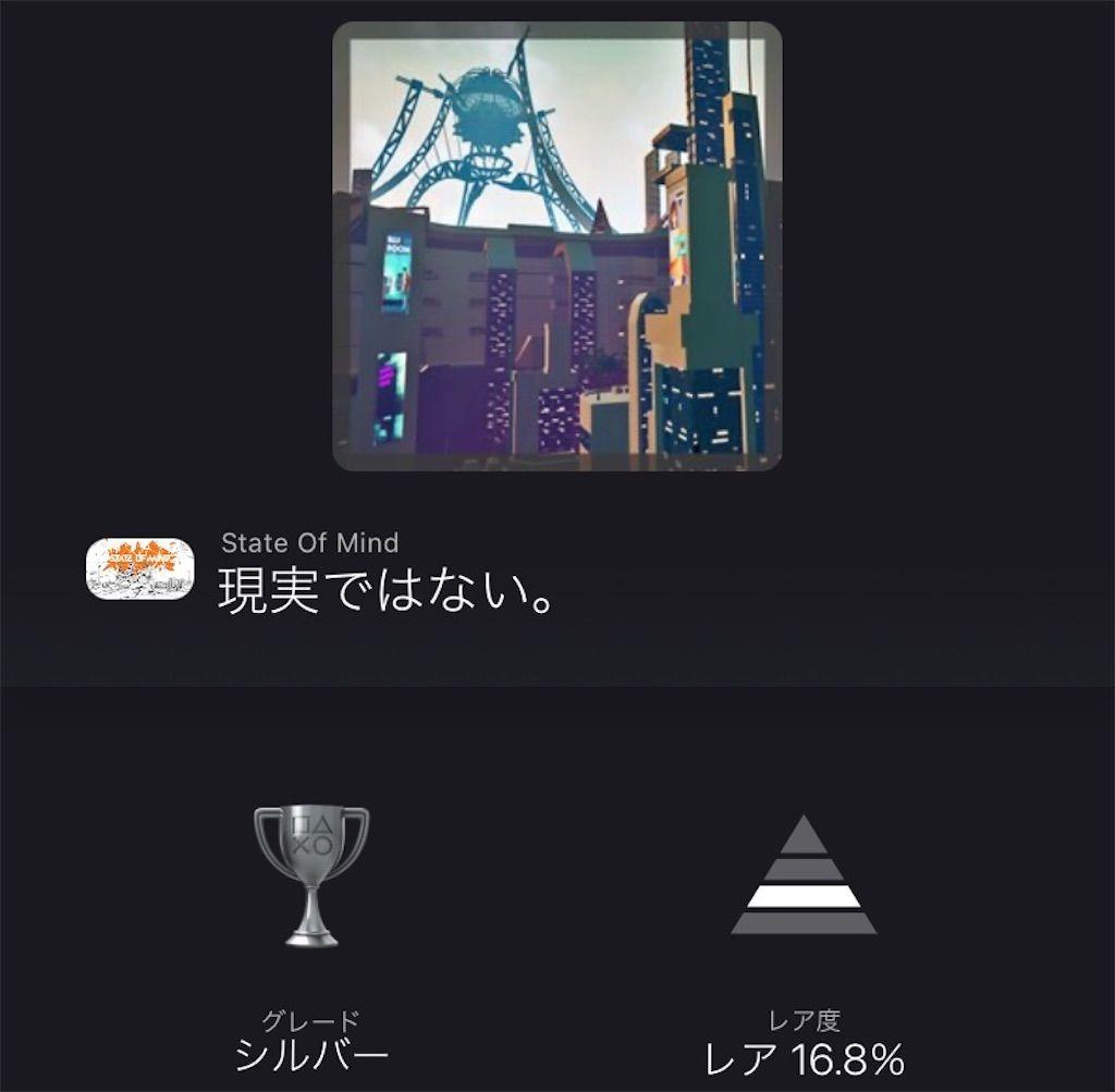 f:id:tatsutatsu2150:20210425093002j:plain