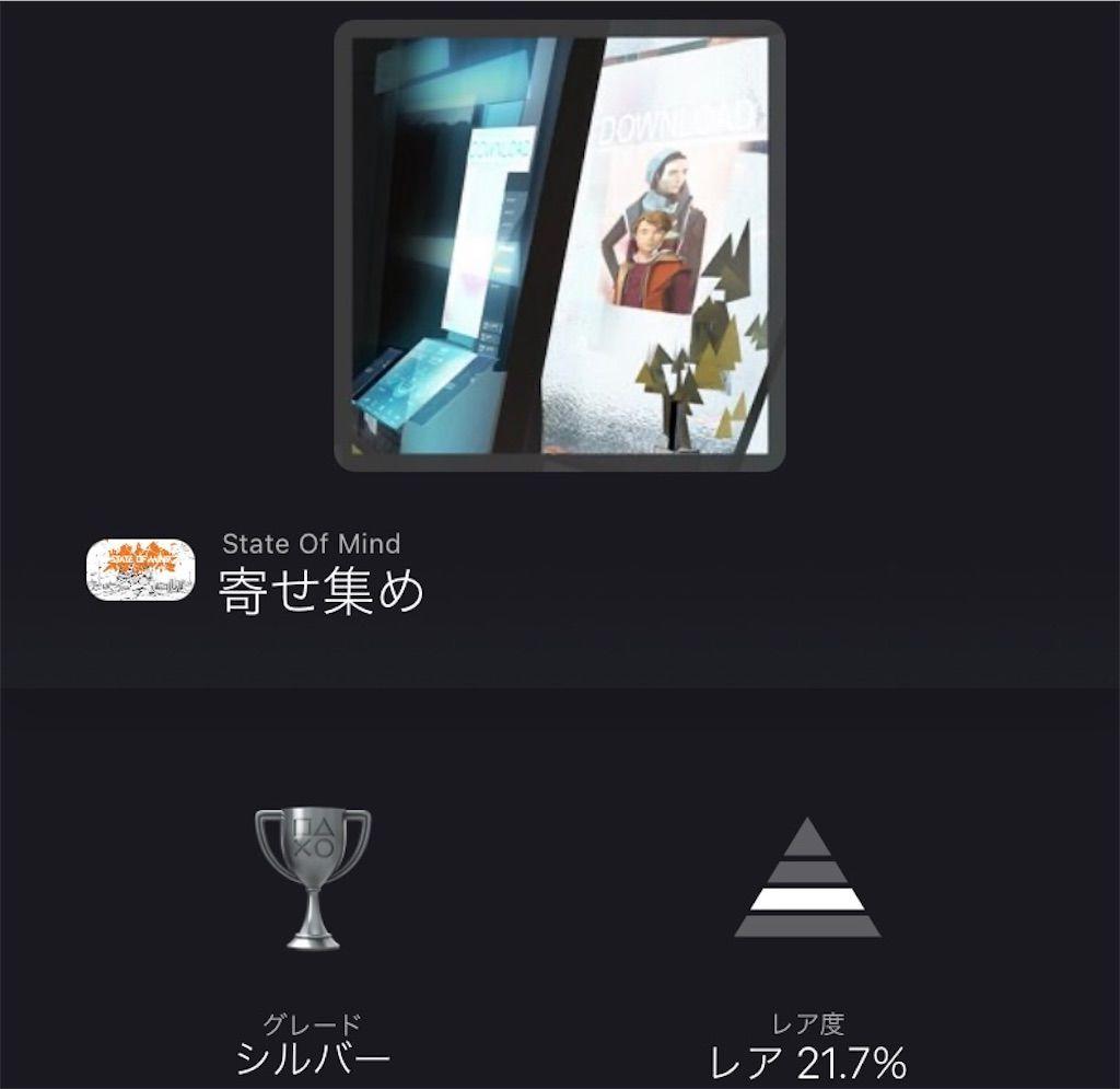 f:id:tatsutatsu2150:20210425093306j:plain