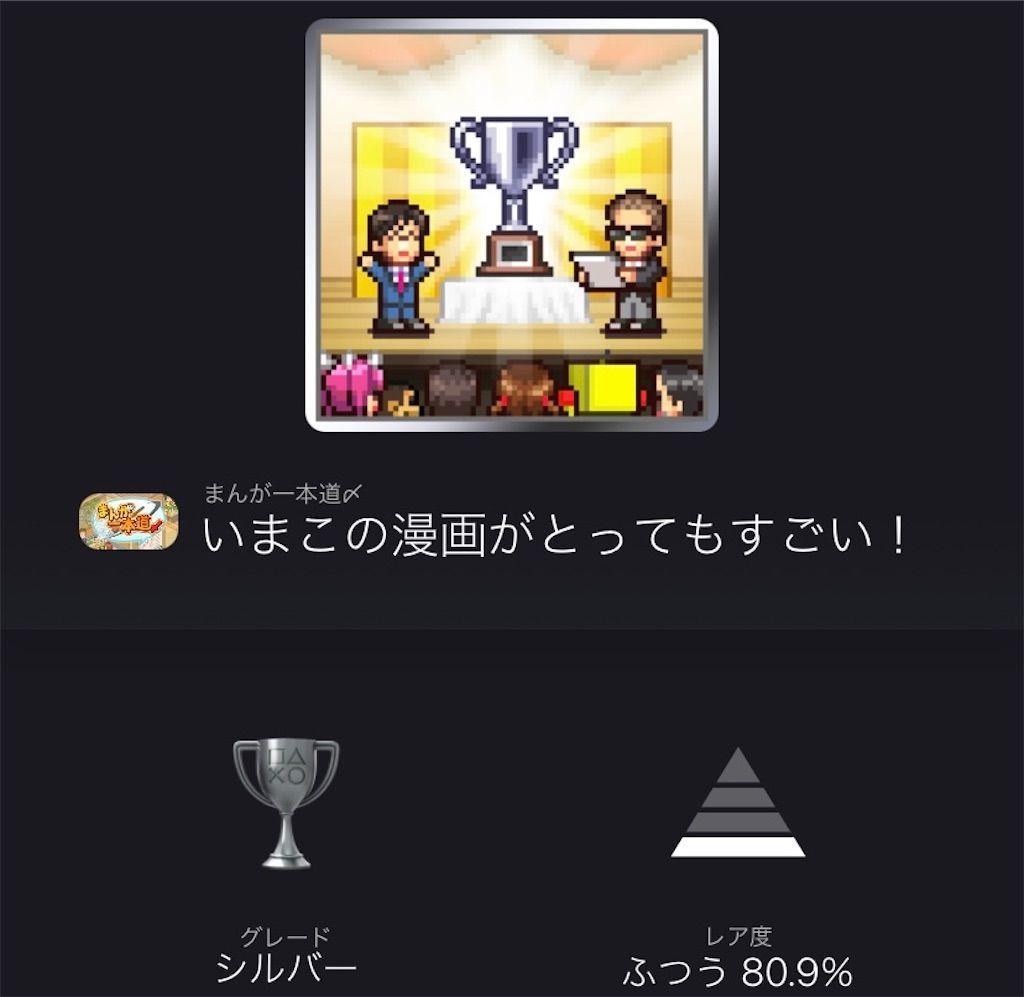 f:id:tatsutatsu2150:20210427225613j:plain