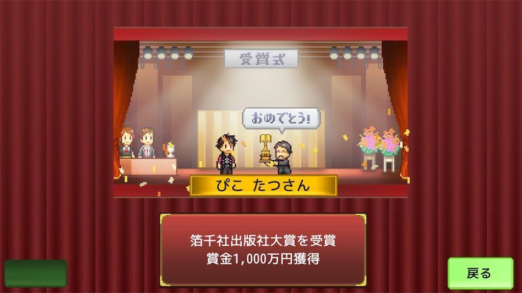 f:id:tatsutatsu2150:20210427225726j:plain