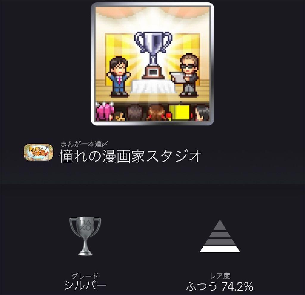 f:id:tatsutatsu2150:20210427233237j:plain