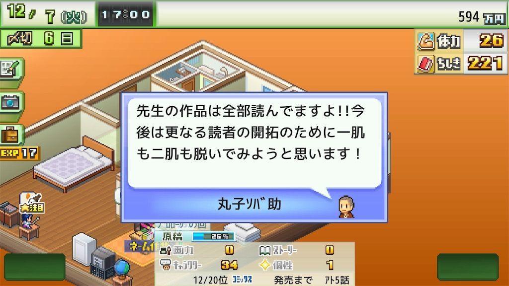 f:id:tatsutatsu2150:20210427233405j:plain