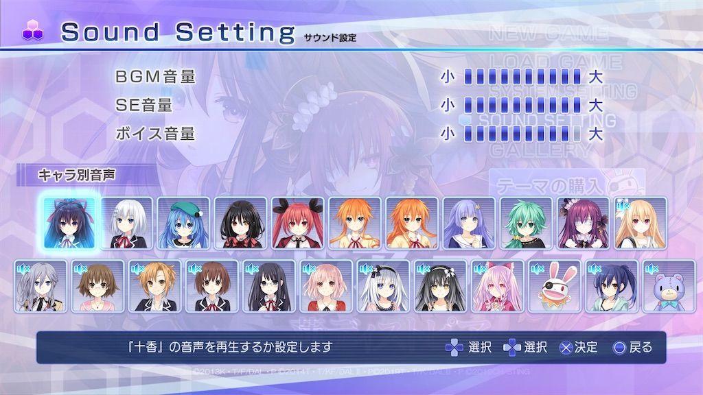 f:id:tatsutatsu2150:20210428174520j:plain
