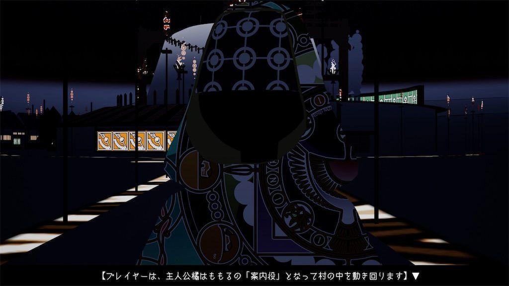 f:id:tatsutatsu2150:20210430180150j:plain