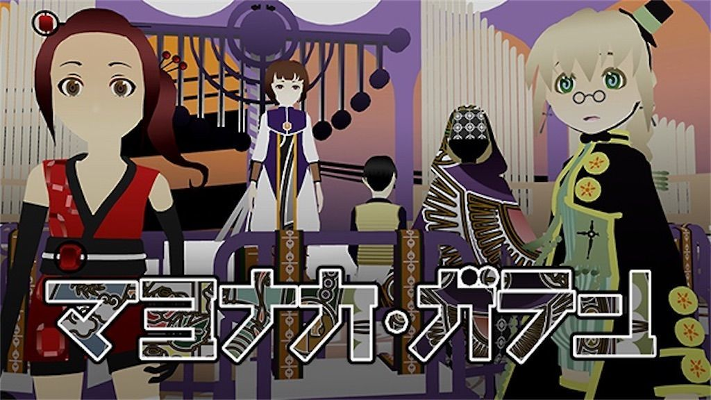 f:id:tatsutatsu2150:20210430194705j:plain