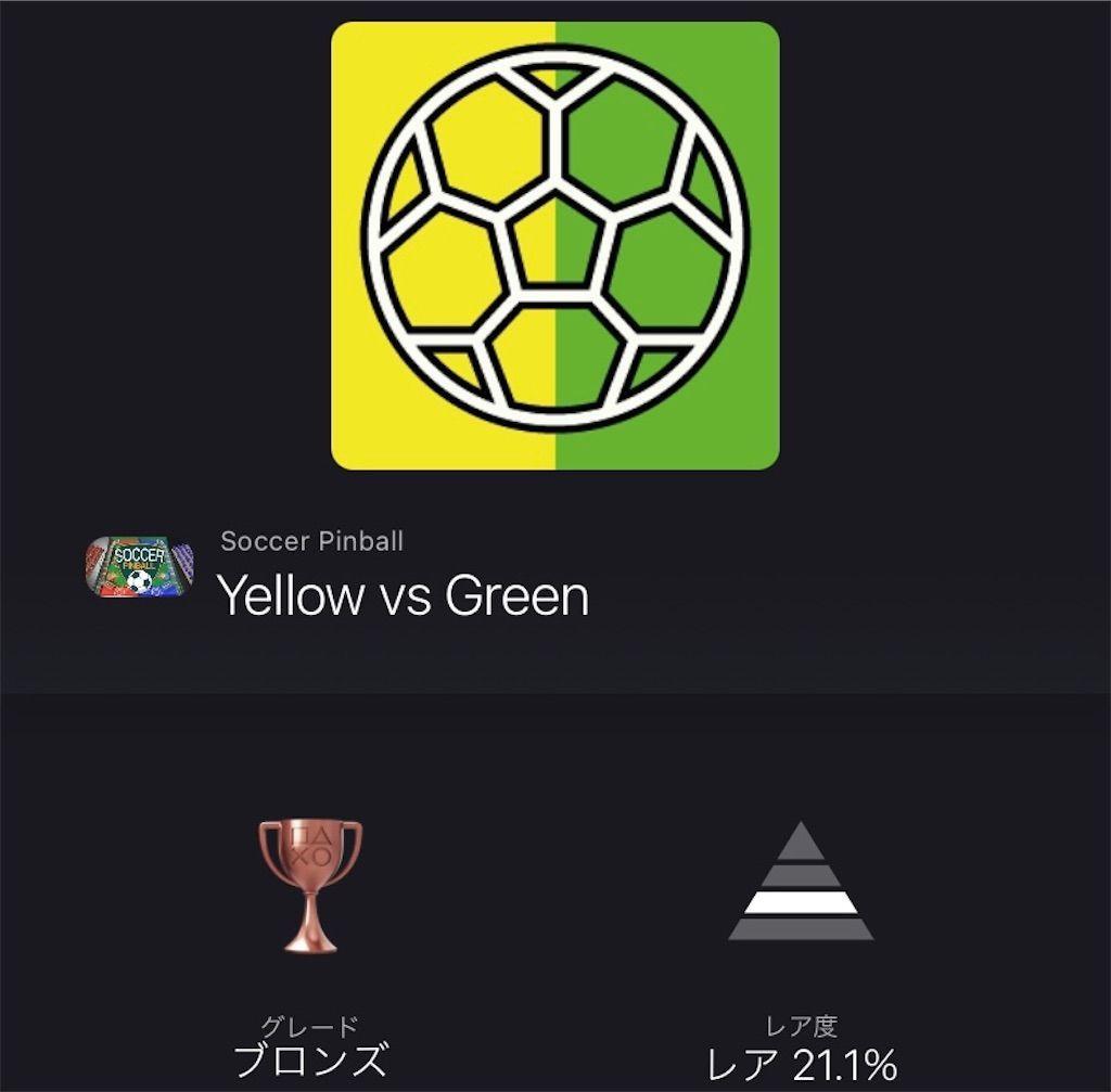 f:id:tatsutatsu2150:20210501081554j:plain