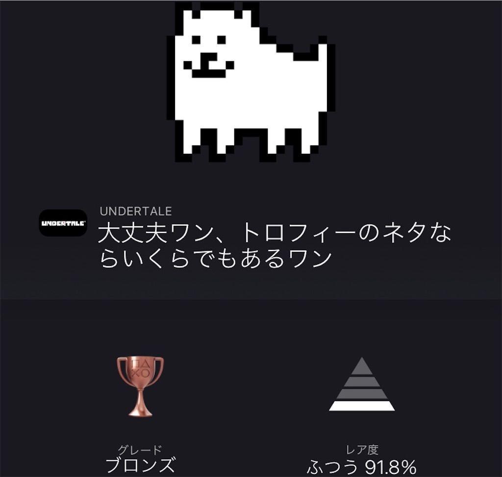 f:id:tatsutatsu2150:20210504001438j:plain
