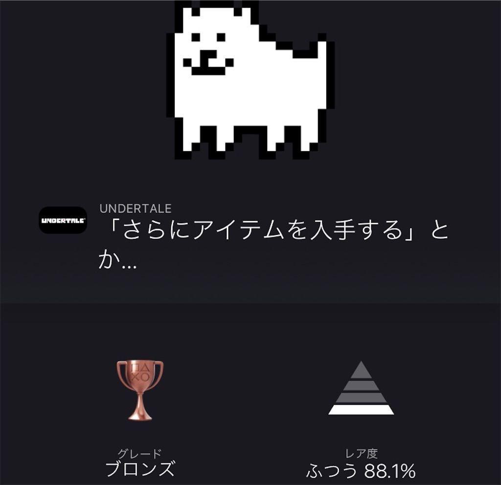 f:id:tatsutatsu2150:20210504001807j:plain