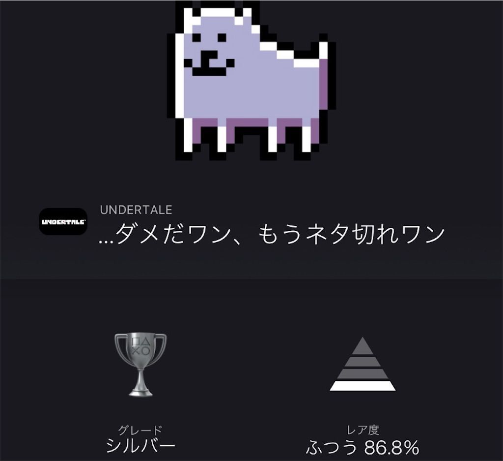 f:id:tatsutatsu2150:20210504001928j:plain
