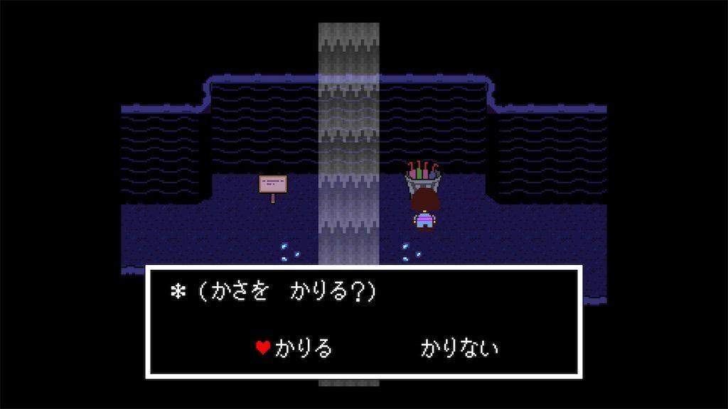 f:id:tatsutatsu2150:20210504025629j:plain