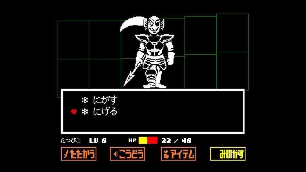 f:id:tatsutatsu2150:20210504034317j:plain