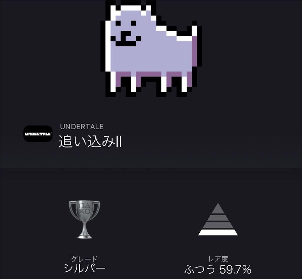 f:id:tatsutatsu2150:20210504035445j:plain