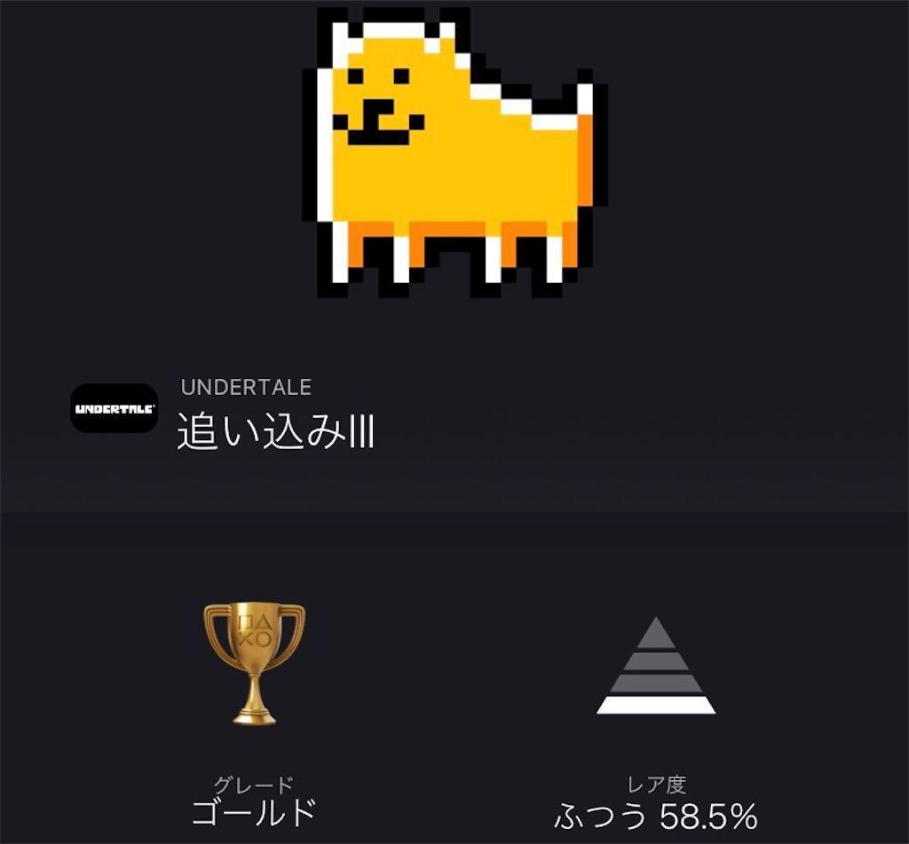 f:id:tatsutatsu2150:20210504041139j:plain