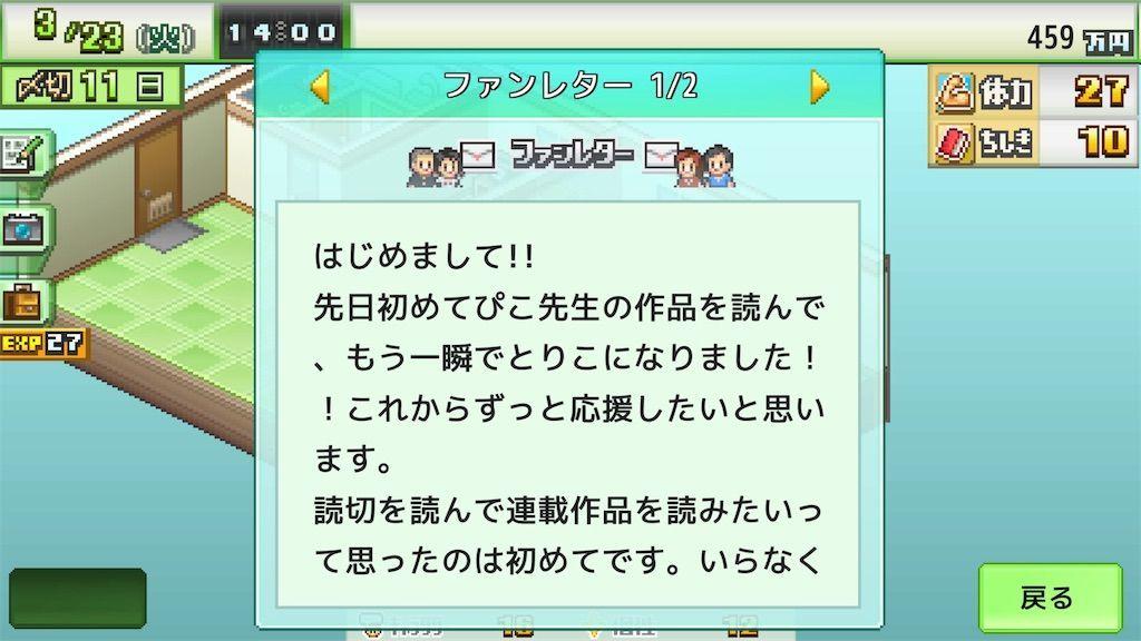 f:id:tatsutatsu2150:20210505080128j:plain