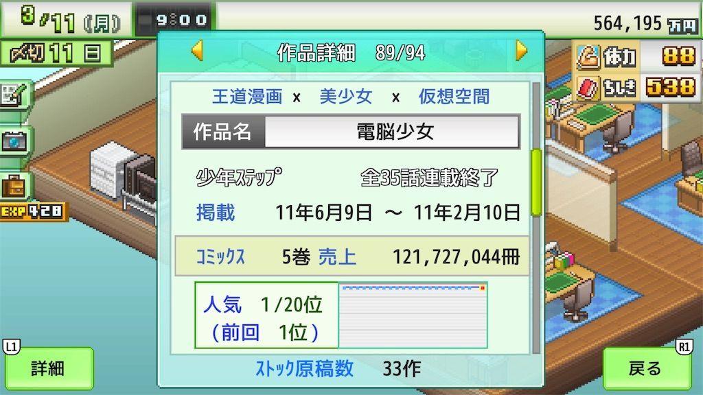 f:id:tatsutatsu2150:20210505081631j:plain