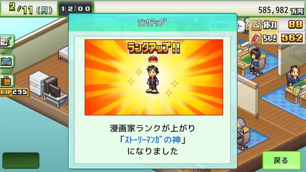 f:id:tatsutatsu2150:20210505082728j:plain