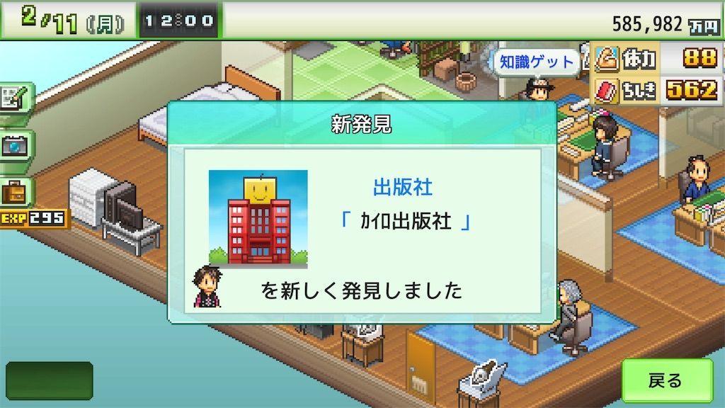 f:id:tatsutatsu2150:20210505082732j:plain