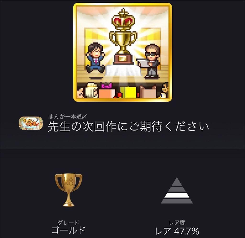 f:id:tatsutatsu2150:20210505082824j:plain