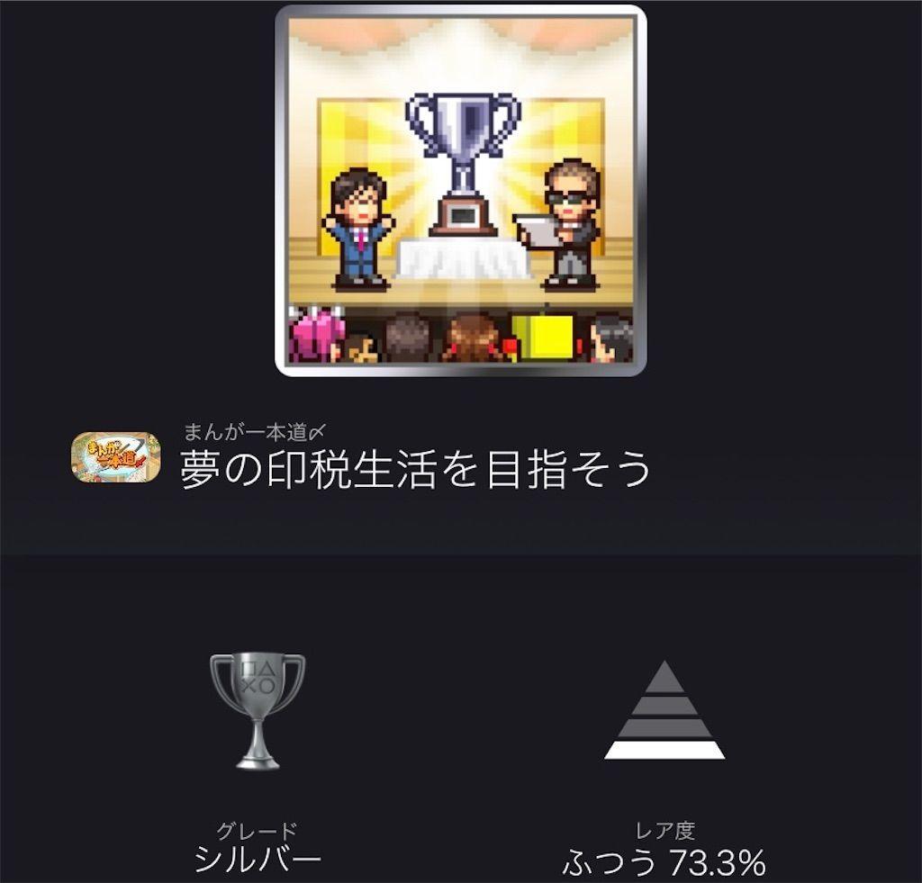 f:id:tatsutatsu2150:20210505083015j:plain