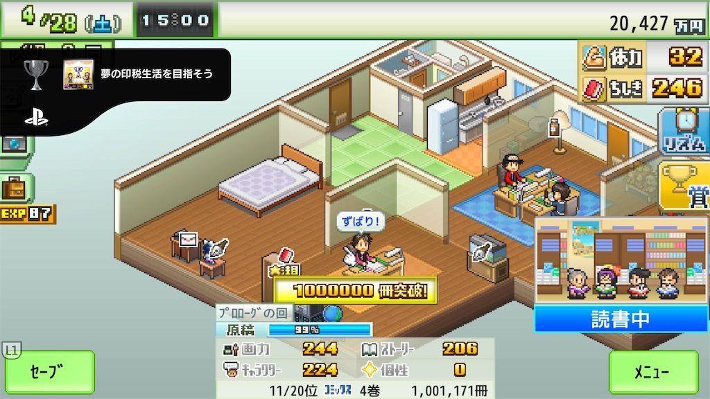 f:id:tatsutatsu2150:20210505083202j:plain