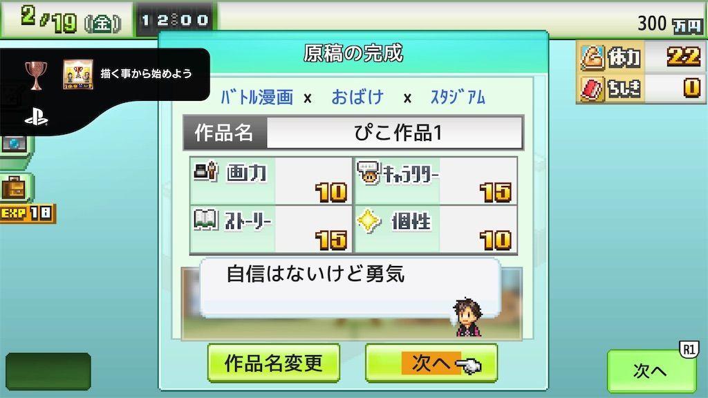f:id:tatsutatsu2150:20210505083257j:plain