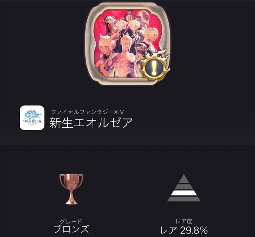 f:id:tatsutatsu2150:20210507034042j:plain