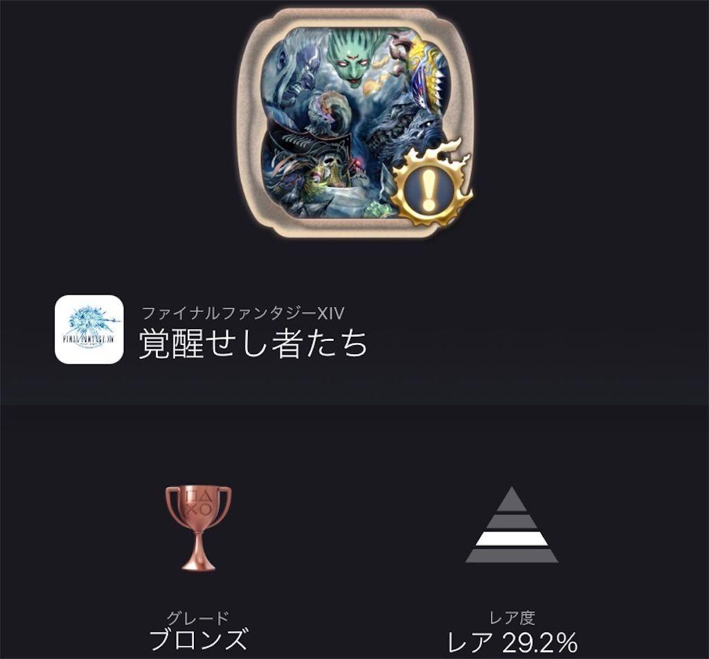 f:id:tatsutatsu2150:20210507034139j:plain