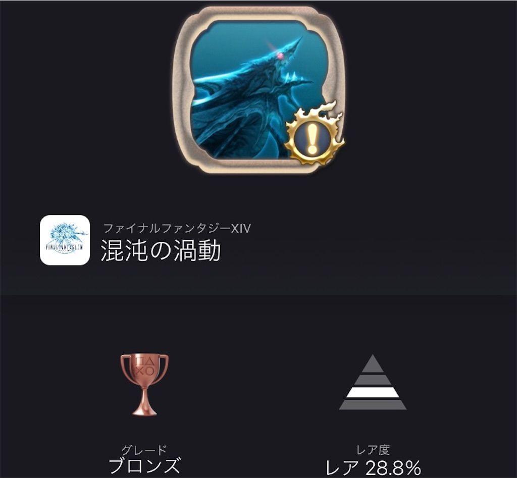 f:id:tatsutatsu2150:20210507034224j:plain