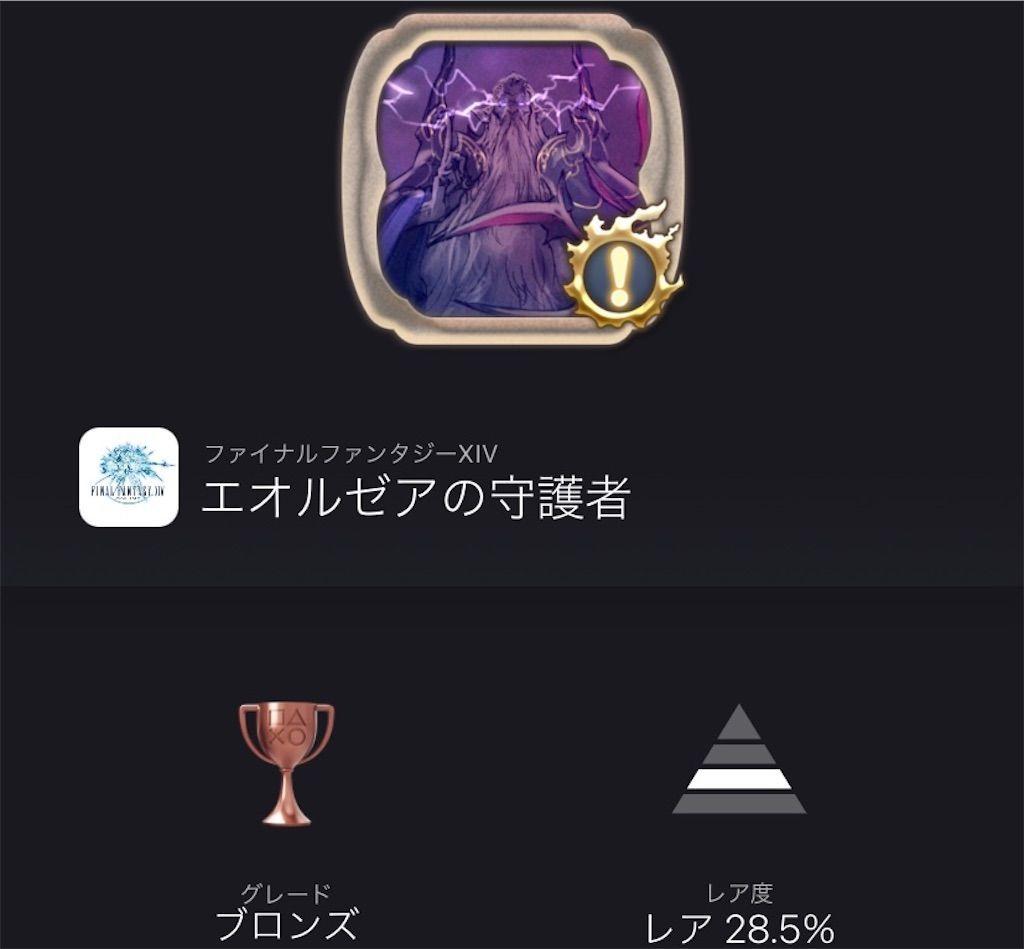 f:id:tatsutatsu2150:20210507034304j:plain