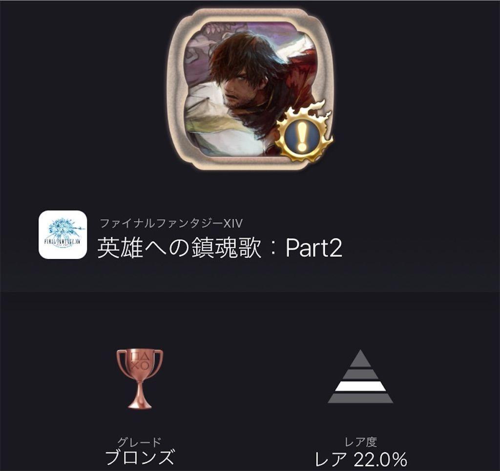 f:id:tatsutatsu2150:20210507035056j:plain
