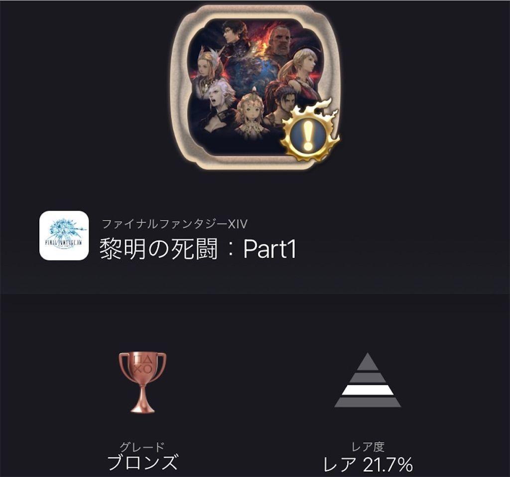 f:id:tatsutatsu2150:20210507035222j:plain
