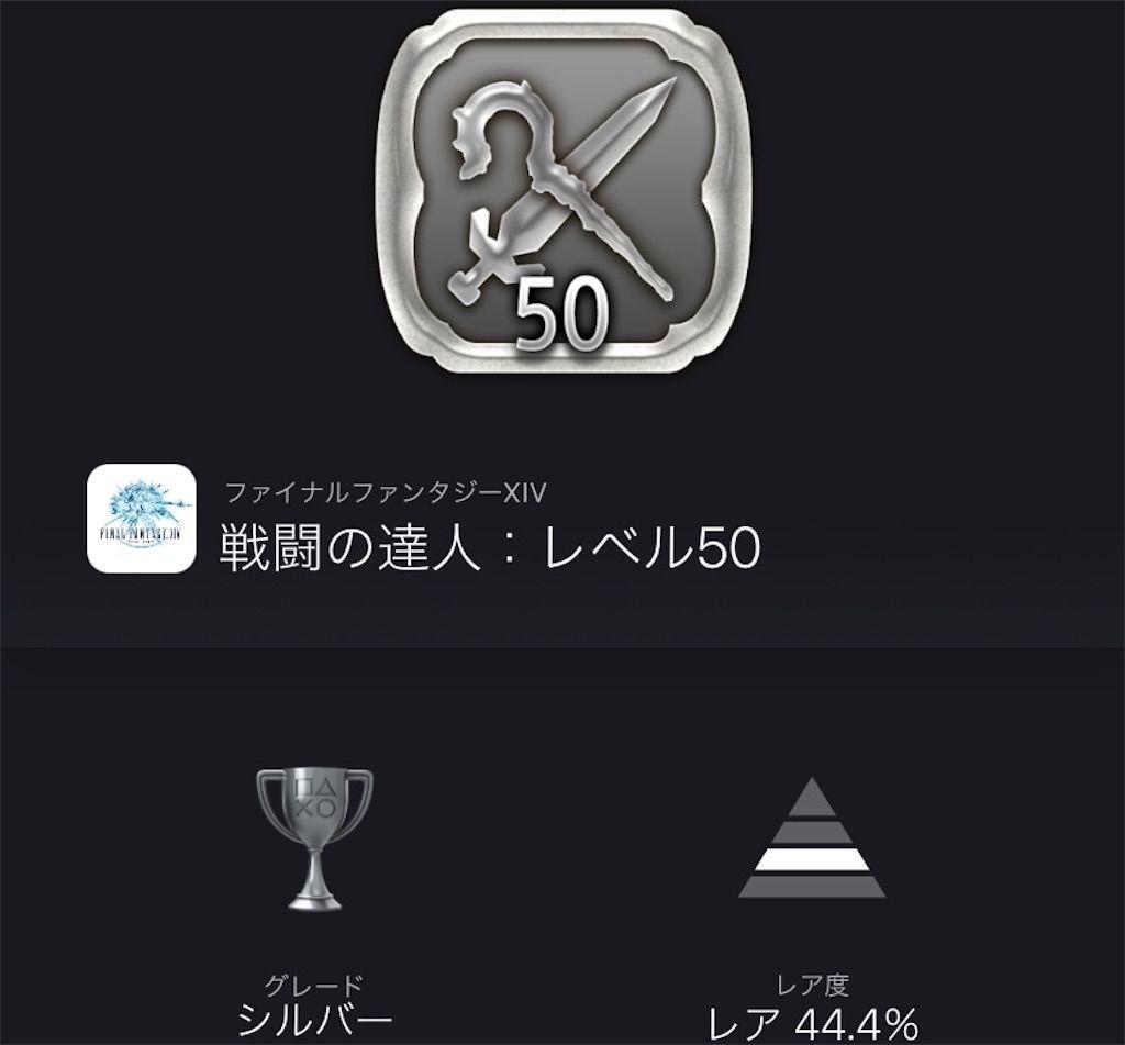 f:id:tatsutatsu2150:20210507035627j:plain