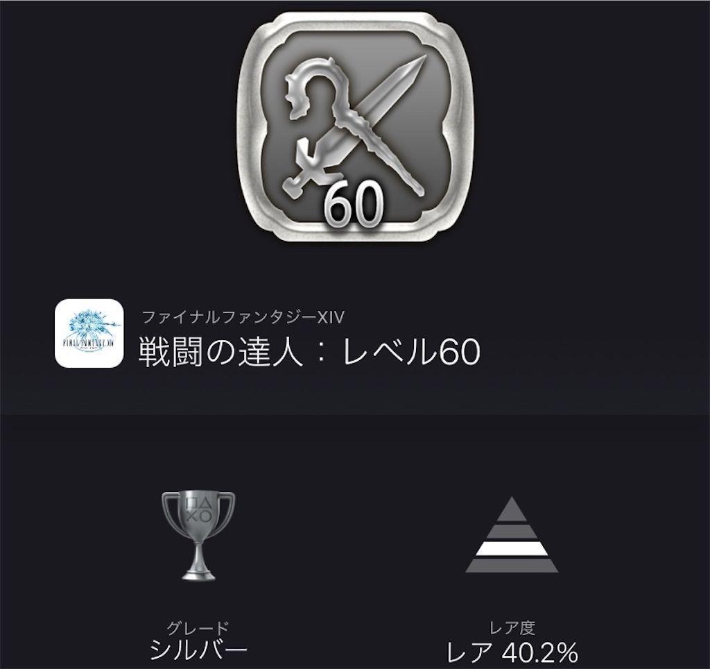 f:id:tatsutatsu2150:20210507035720j:plain