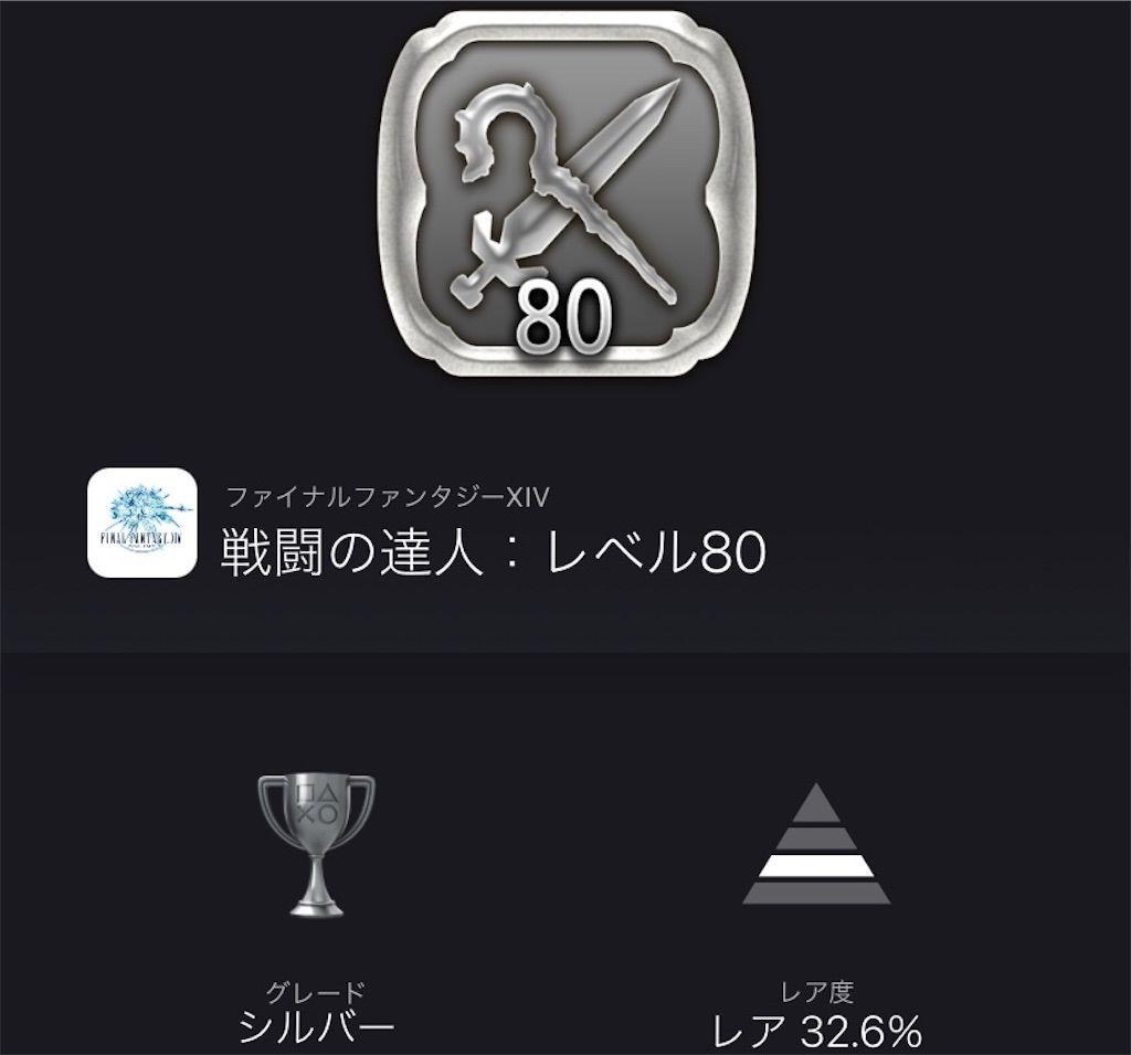 f:id:tatsutatsu2150:20210507035853j:plain