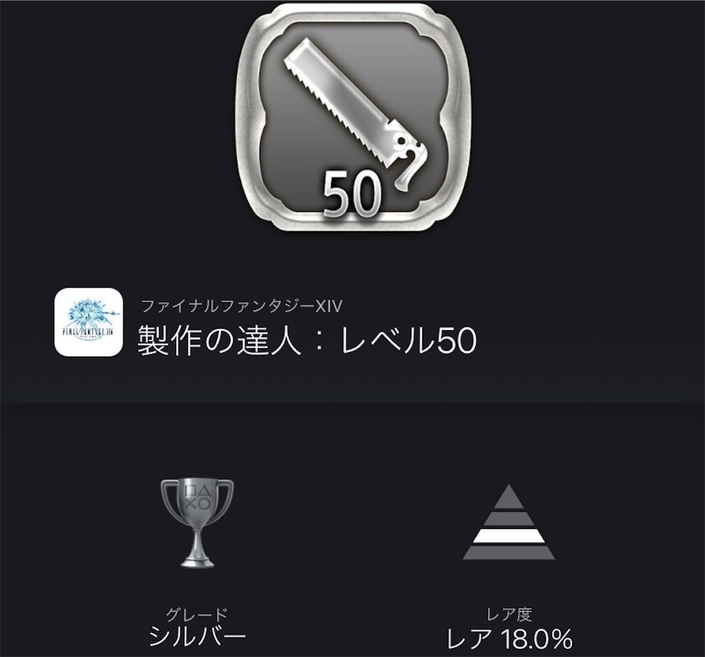 f:id:tatsutatsu2150:20210507040255j:plain