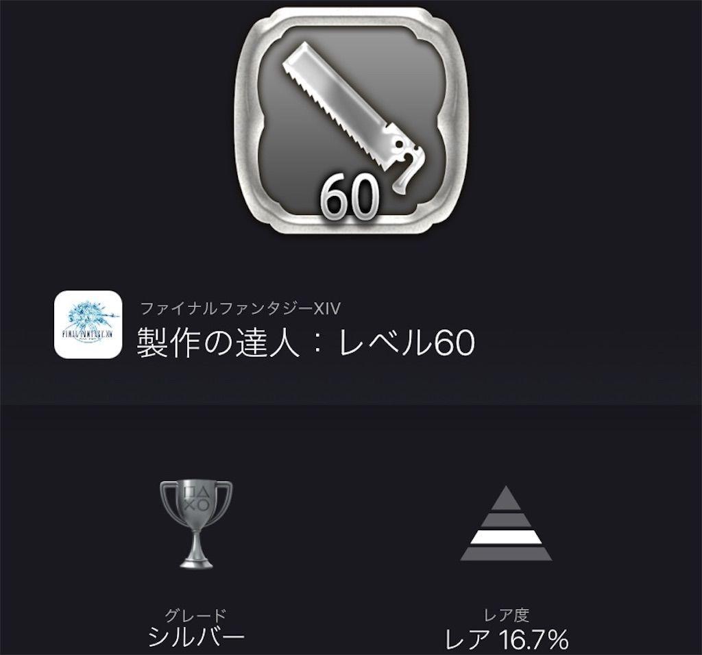f:id:tatsutatsu2150:20210507040350j:plain
