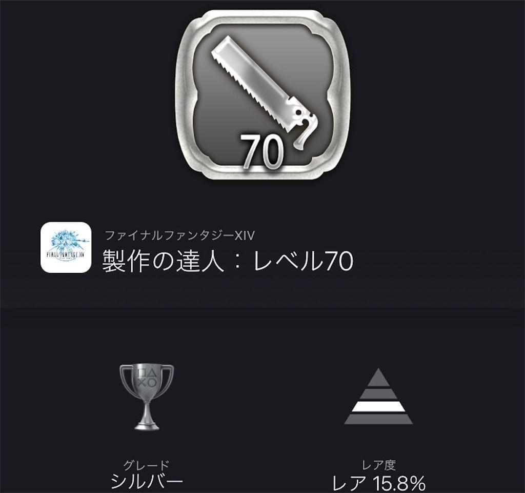 f:id:tatsutatsu2150:20210507040440j:plain