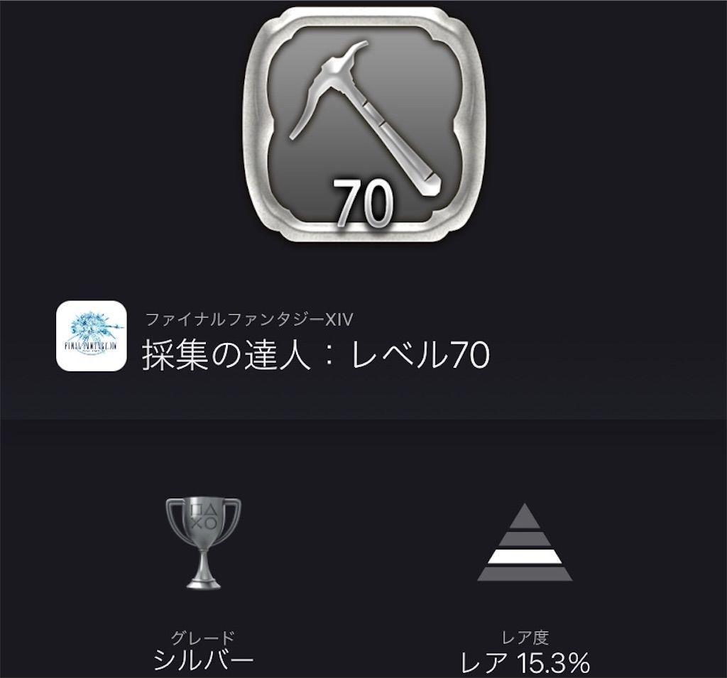 f:id:tatsutatsu2150:20210507041126j:plain