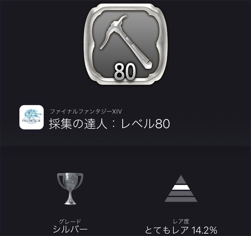f:id:tatsutatsu2150:20210507041205j:plain