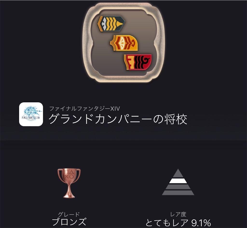 f:id:tatsutatsu2150:20210507041441j:plain